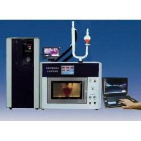 SL-100A可编程式电脑微波催化/合成/萃取系统