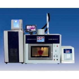 超声波微波组合系统