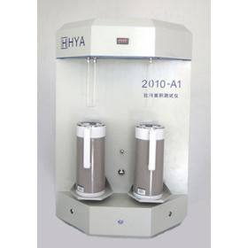 HYA高智能吸附劑比表面積測試儀\比表面積分析儀