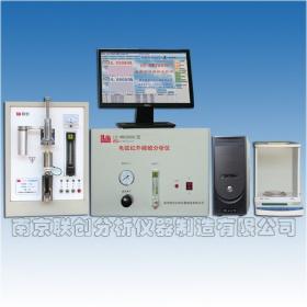 联创LC-HW2000D型电弧红外碳硫分析仪
