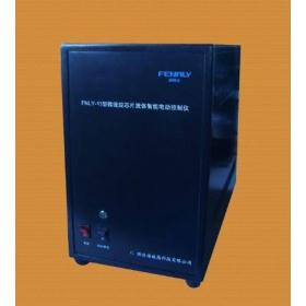 微流控芯片流体智能电动控制仪