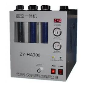 ZY-HA300型氢空一体机