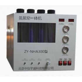 ZY-NHA300氮氫空一體機發生器