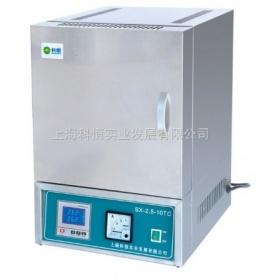 一体箱式电阻炉(改进升级型)外壳不锈钢制作