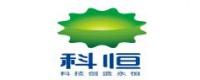 上海科恒实业发展有限公司