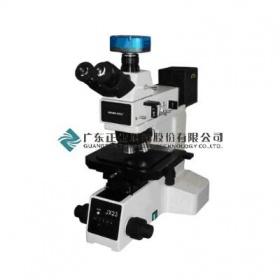 金相显微镜|金相分析显微镜