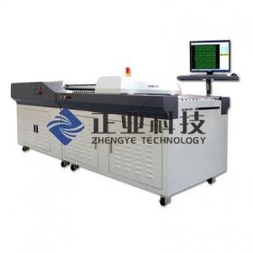 孔径孔数检查机|检孔机|孔径分析仪