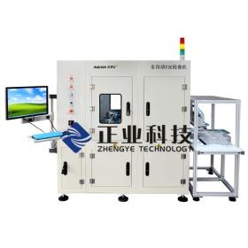 电池生产线检测设备