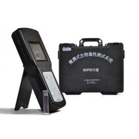 BHP9515型 便携式(发光细菌)生物毒性测试仪
