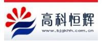 北京高科恒辉技术发展有限公司