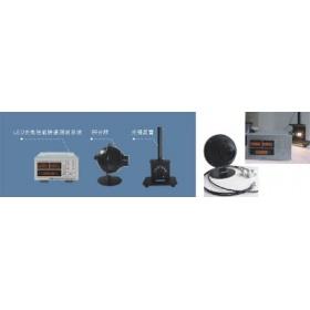单颗LED光通量光强综合测试系统
