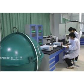 近红外加热管测试仪