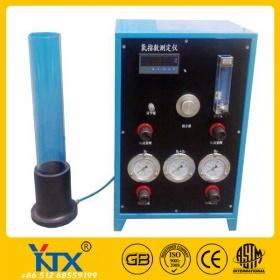 OIT-2氧指数测定仪