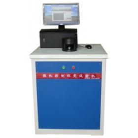 CTM-C微机控制杯突试验机
