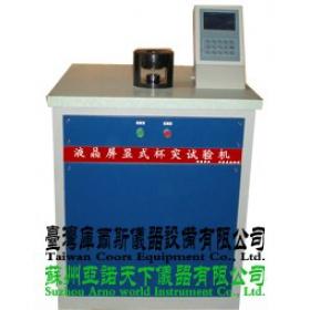 CTM-L液晶屏显式杯突试验机