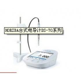 HORIBA 智能多参数电导计/触摸屏智能电导率计 DS-72