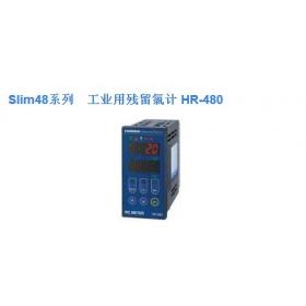 日本HORIBA 工业在线余氯监测仪HR-480