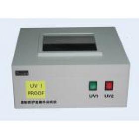 上海领成UV220型透射防护盖紫外分析仪(暗箱替代型)