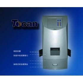 领成Tocan800化学发光凝胶成像系统