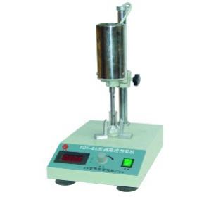 可調高速勻漿機(分散器)
