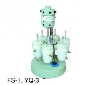 YQ-3/FS-1可调电动匀浆机