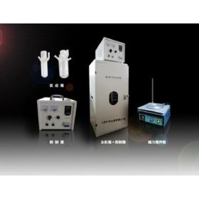 汗诺光化学反应仪HANUO-I型