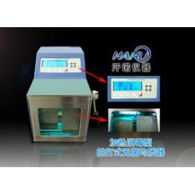 温控消毒型均质器HN-12N