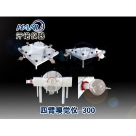 汗诺四臂昆虫嗅觉仪HNM4-150/动物行为观察室