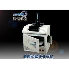 多功能暗箱式紫外分析仪ZF1-1