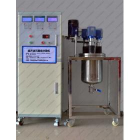 汗诺HN-CSB10L超声波石墨烯分散机