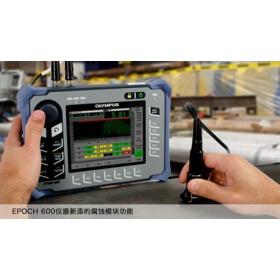 奥林巴斯便携式超声探伤仪EPOCH 600