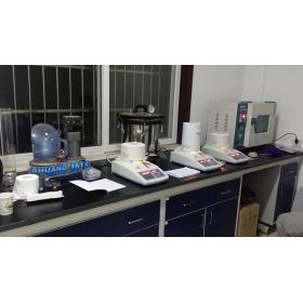 鱼糜水分测定仪,鱼糜水分仪,鱼肉制品水分检测仪,水产品水分含量测定仪,水产水分检测仪,鱼肉鱼糜水
