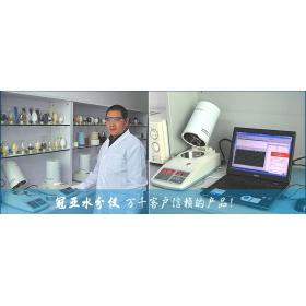 塑料粒子水分仪,色母粒水分检测仪,功能母料含水率测定仪,塑胶原材料水分测定仪,冠亚出品水分仪