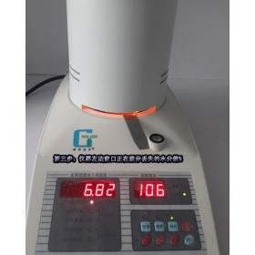 冠亚塑胶水分检测仪,塑胶水分仪智能