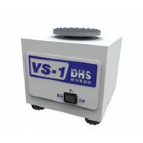 DHS VS-1 型渦旋混合器