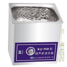 KQ-50B台式超声波清洗器