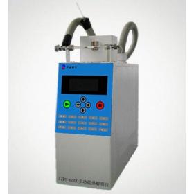 色谱配套仪器 全新ATDS-6000多功能热解析仪