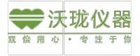 上海沃珑仪器有限优德w88