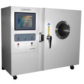 75℃熱穩定性試驗儀