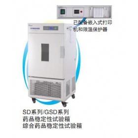 上海一恒 LHH-150GSD 綜合藥品穩定性試驗箱