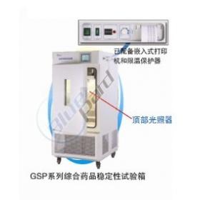 上海一恒 LHH-150GSP 综合药品稳定性试验箱