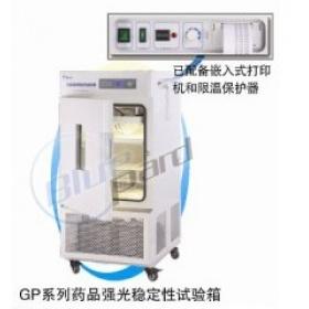 上海一恒 LHH-250GP 药品强光稳定性试验箱