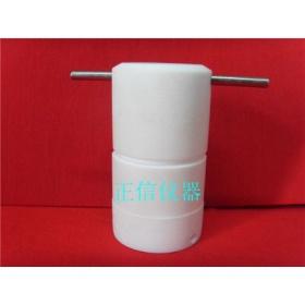 全氟微波消解罐、反应釜