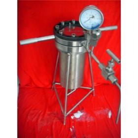 快开式空气氧化反应釜