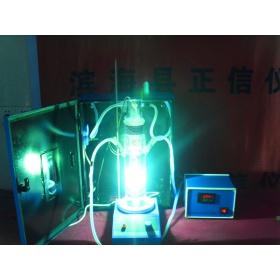 蘇信ZXF-LCA-A光催化反應器