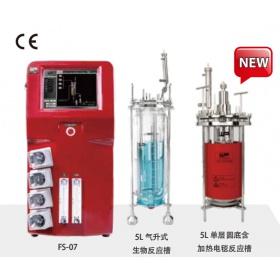 全效型生物反应器