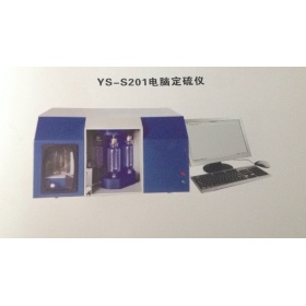 YS-S201电脑定硫仪