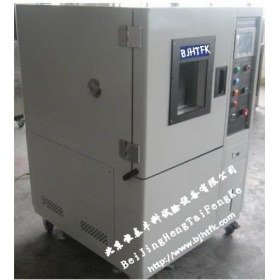 高低温交变试验箱/交变高低温试验箱/高低温试验箱