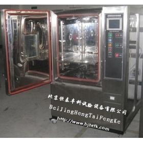高低温湿热试验箱/恒温恒湿试验箱/高低温试验箱