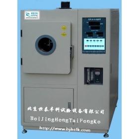 臭氧老化试验箱/耐臭氧老化箱/臭氧老化试验机